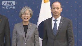 米高官が韓国外相に日韓GSOMIAの維持要求か(19/11/06)