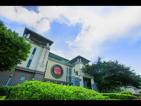Liberal Arts Education at Lingnan University (嶺大的博雅教育) Engli