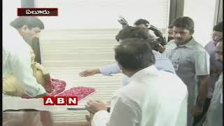 YS Jagan Padayatra Becomes Flop In West Godavari  | Inside | ABN Telugu