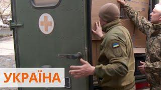 Как люди на Луганщине придерживаются карантина и защищены ли военные