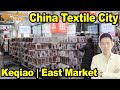 East Market | Keqiao Market | China Fabric Market | Chinese Fabric