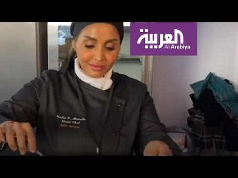 أكلات ومشروبات سعودية في دافوس  - نشر قبل 1 ساعة