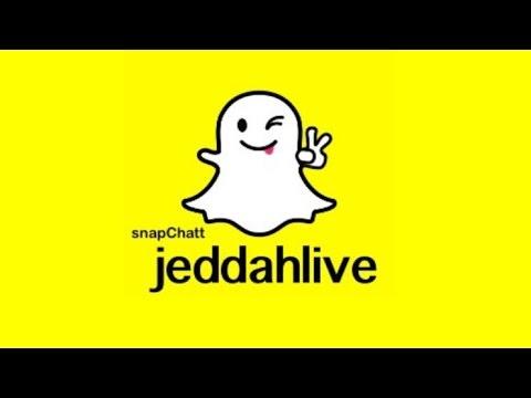 جدة لايف | Jeddah Live