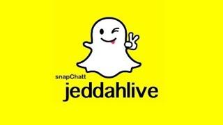 جدة لايف   Jeddah Live