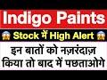 Indigo Paints Share Latest News   इन बातों को नजरंदाज मत करो   Indigo Paints Stock Analysis