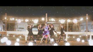 小倉 唯「瞳の国のアリス -Dance Music Edition-」MUSIC VIDEO (Short Ver.)