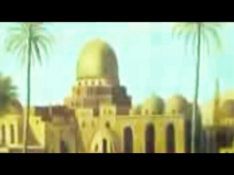 Tariikhdii Adal Sultanate