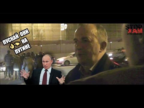СтопХам СПб - Театр абсурда