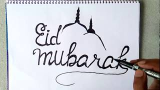 Eid ul adha Eid mubarak drawing for all muslim