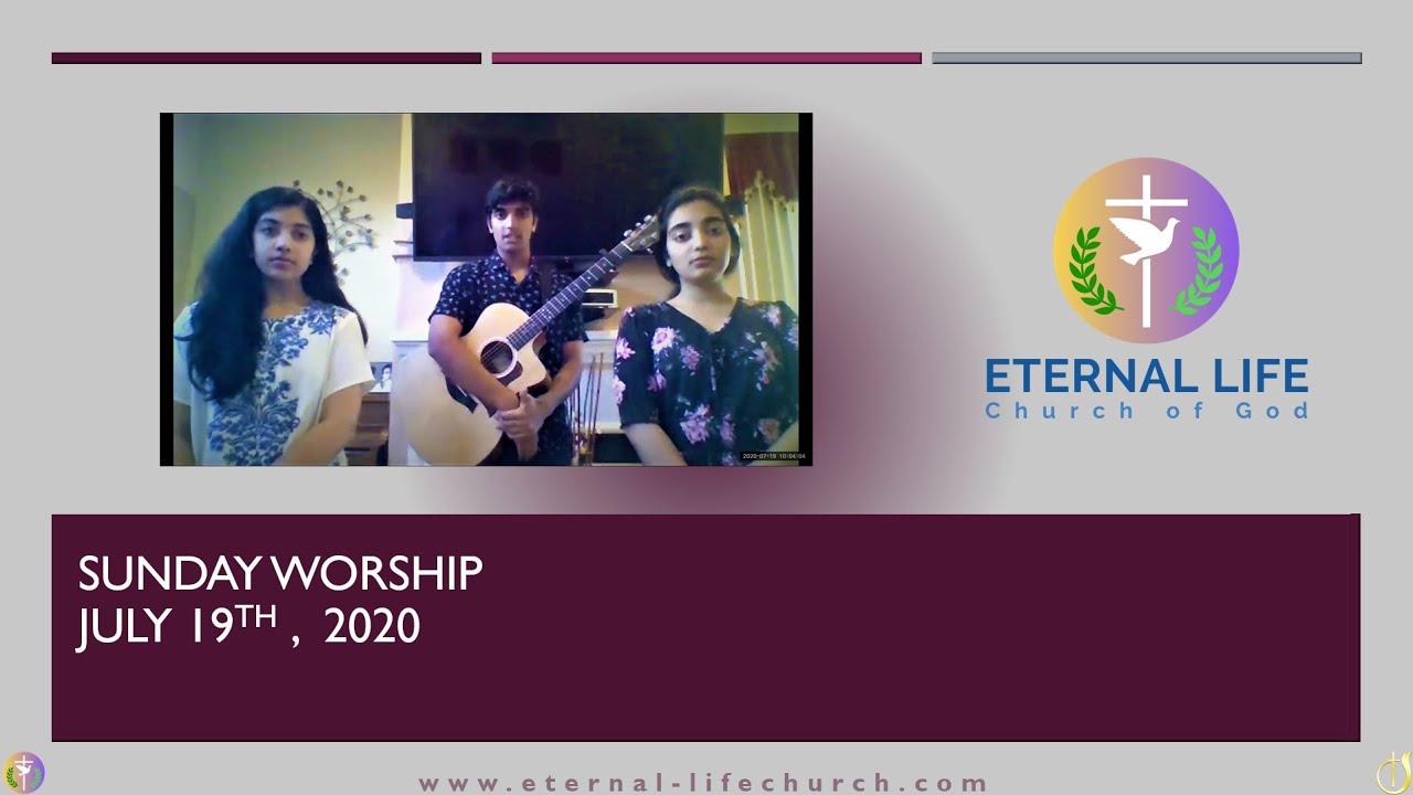 Sunday Worship - 7/19/2020