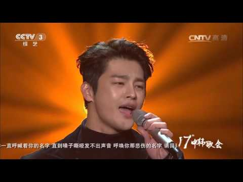 SEO IN GUK (CALLING YOU) - THE 17TH KOREA - CHINA MUSIC FESTIVAL 20151103