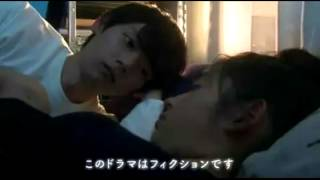 Video Itazura na kiss love in tokyo♥ download MP3, 3GP, MP4, WEBM, AVI, FLV Maret 2018