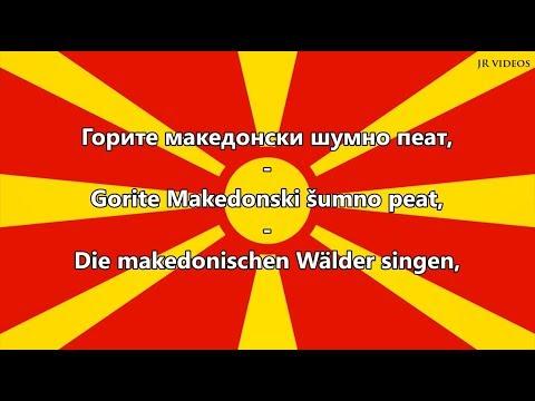 Nationalhymne von Mazedonien (Deutsche Übersetzung) - Anthem of Macedonia (DE)