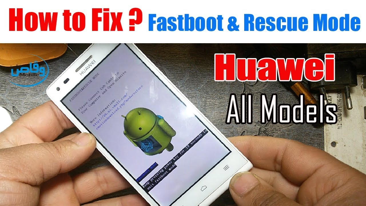 How to Fix Fastboot & Rescue Mode On Huawei | Huawei G6 Stuck in Fastboot  Mode fix by waqas mobile