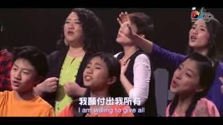 差遣我 Send Me, Lord 敬拜MV - 兒童敬拜讚美專輯(7) 彩虹