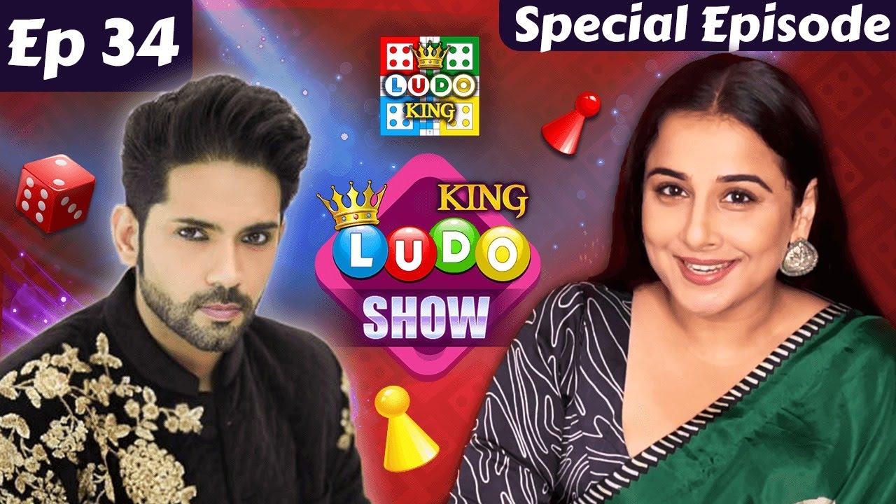 Ft. Vidya Balan (Ep 34) in Ludo King Show | Watch Sherni Movie on Amazon Prime from 18th June