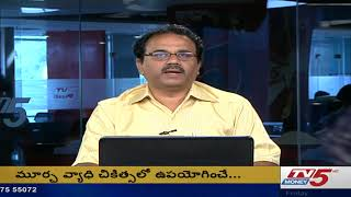 22nd Feb 2019 TV5 Money Closing Report 4 PM