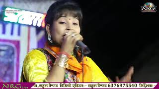 Madhu Bala Rao Super Hit Bhajan - थाने म्हारा गला की आण रमता आवो भैरु - Badwaai Live