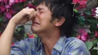 Nada SouSou / 森山良子 作曲:BEGIN 作詞:森山良子 沖縄を舞台にした...