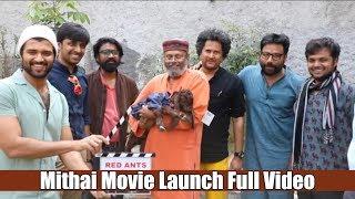 Mithai Movie Launch Full Video   Priyadarshi   Gayatri Gupta   Vijay Devarakonda   E3 Talkies