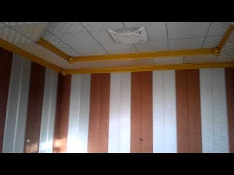 ديكورات السقف و التغليف