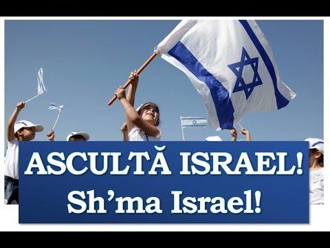 🇮🇱 Ascultă Israel! // Sh'ma Israel // Sarit Hadad - Instrumental + Versuri