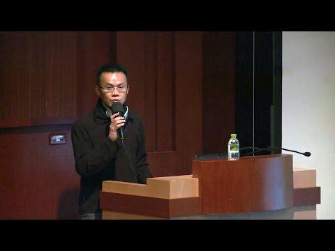 北美館│2016台北雙年展論壇 | 高俊宏 TB2016 SYMPOSIUM  Kao Jun-Honn
