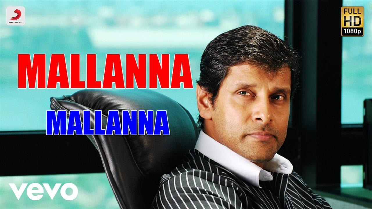 Mallanna Mallannaa Video Vikram Shreya Devi Sri Prasad Youtube