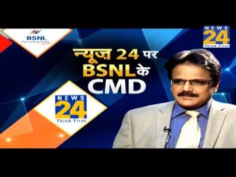 News24 पर BSNL के CMD, BSNL कब लेकर आएगा 5जी ?