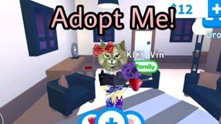 Adopt Me! И ЛИМОНКА С ВИНОГРАДИКОМ?