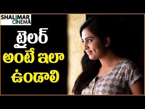 Oye Ninne Movie Theatrical Trailer || Bharath Margani, Srushti, Sekhar Chandra || Shalimarcinema