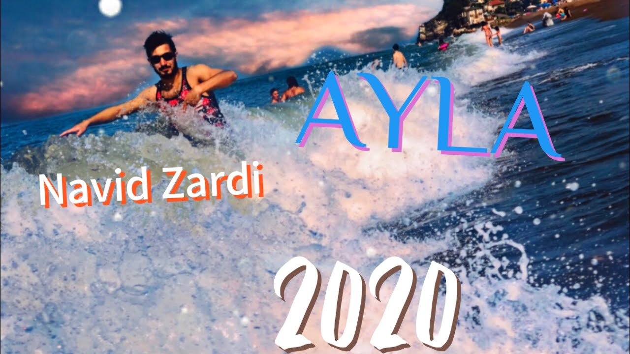 خوشترين كوراني كوردي نافيد زەردی ئايلا 2020 xoshtrin stran sorani Navid zardi AYLA ft -Abba karib