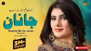 Nazia Iqbal - Khaista Me De Janan