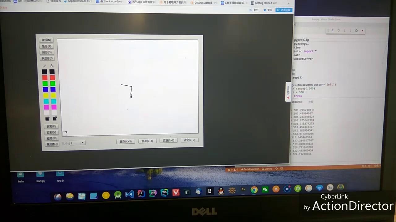 Python Autogui Library