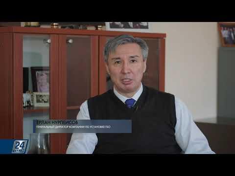 Как будет проходить газификация в Казахстане? | Промышленность