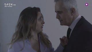 Ου Φονεύσεις «Ύφαλος» Κύκλος 2 - Επεισόδιο 8 | OPEN TV