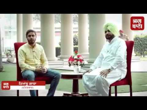 Navjot Sidhu Interview with Jagbani
