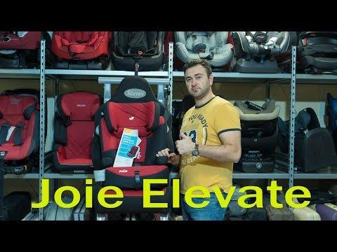 Joie Elevate детское автокресло от 1 до 12 лет
