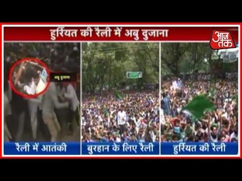 Rally For Slain Terrorist Burhan Wani In Kashmir