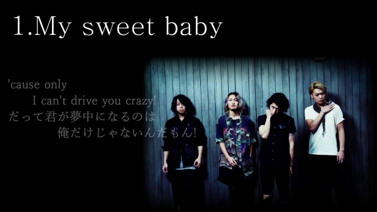 高音質】My sweet baby 歌詞、和...