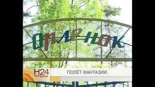 """В лагере """"Орлёнок"""" расписали помещения корпусов"""