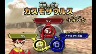 恐竜キングDVD2006 バトルゲーム映像