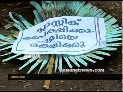 Palakkad Muncipality to ensure green protocol in Kalpathi Ratholsavam