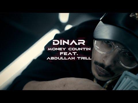 DINAR | M.C FEAT. ABDULLAH TRILL - دينار | ام سي - مع عبدالله ترل