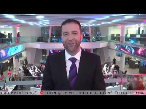 מבזק חדשות ynet - איתי גל