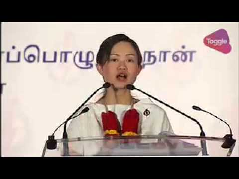 GE2015: Tin Pei Ling speaks at PAP rally at Paya Lebar Road, Sep 9
