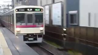 [警笛あり]京王線ラッシュ 7000系急行 上北沢駅通過