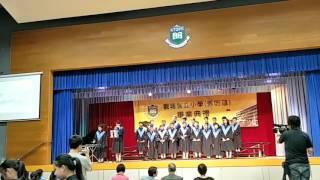 2016-2017觀塘官立小學(秀明道)畢業典禮