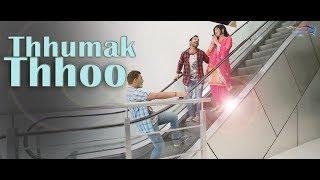 Thoomak thhoon | subhash fauji, anamika bawa, kumar naseeb | latest haryanvi song 2017