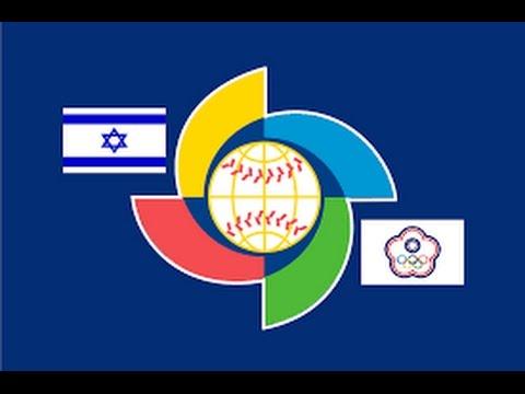 2017 World Baseball Classic: Chinese Taipei Vs Israel Highlights